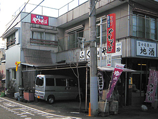 富士宮やきそば、お勧め店は「ふくいや」さん