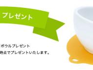 ロビーズ・パピー 2.5kg×3袋セット/初回フードボウル付/送料無料