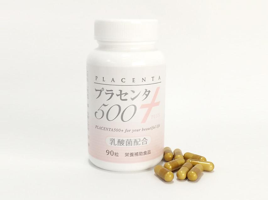 プラセンタ500プラス(乳酸菌)
