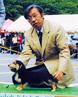 JKC公認ハンドラー後藤誠先生