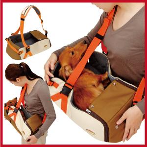 老犬の介護・運搬・移動・通院に、安心して犬を運ぶ事が出来る抱っこバッグ『高齢犬 キャリーバッグ』