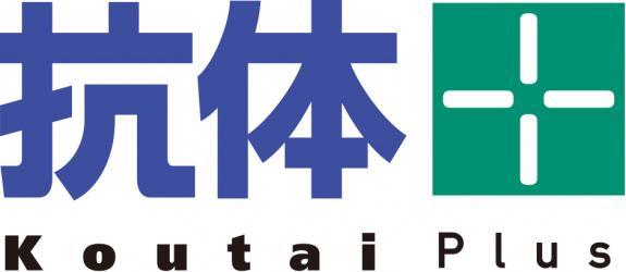 日本初のペット用・歯みがき抗体配合  新商品「ペットの為の飲み水クリア」販売開始
