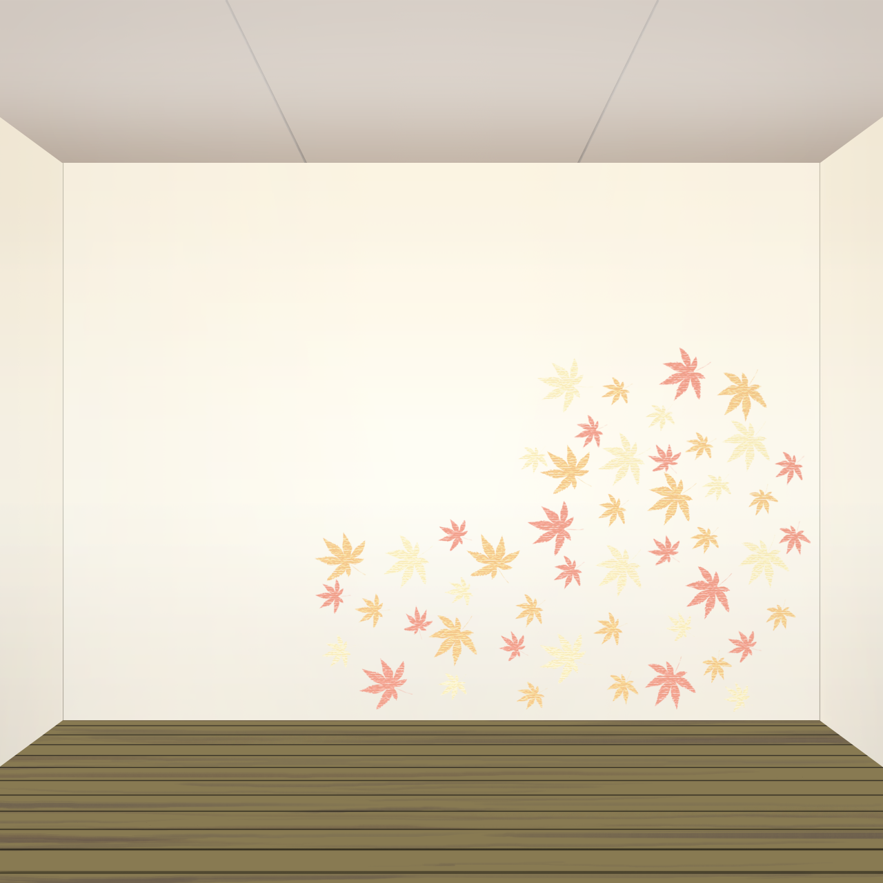 紅葉の壁の部屋